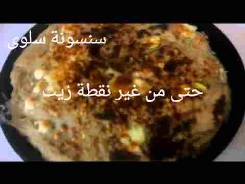 Photo of الباشميل اللايت