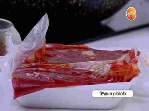 Photo of طريقة تحضير طماطم مسبكة   نجلاء الشرشابي