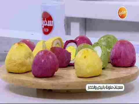 Photo of طريقة تحضير معجنات ملونة بالبيض و الخضار   نجلاء الشرشابي
