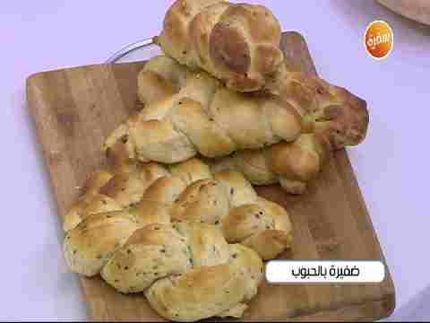 Photo of طريقة تحضير ضفيرة بالحبوب   نجلاء الشرشابي