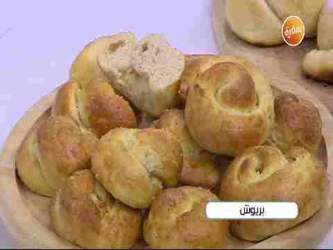 Photo of طريقة تحضير بريوش   نجلاء الشرشابي