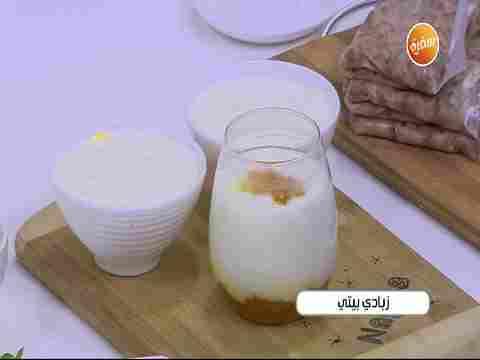Photo of طريقة تحضير زبادي بيتي   نجلاء الشرشابي
