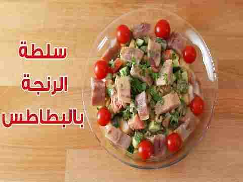 Photo of احتفلي بشم النسيم بطريقتك الخاصة وحضري سلطة الرنجة بالبطاطس بطريقة مميزة