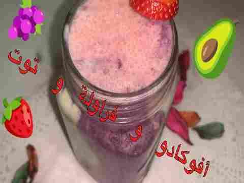 Photo of keto smoothie /مخفوق من الفواكه للكيتو:)