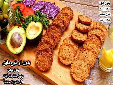 Photo of جديد?قرص طرية بدون نشويات ?بديل الخبز ?عيش✅بدون دقيق او نشا #الكيتو #دايت✌لا بيض ولا سمنة ولا ألبان